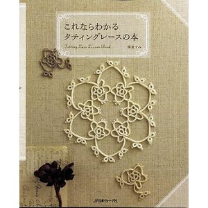 Tatting Lace Lesson Book